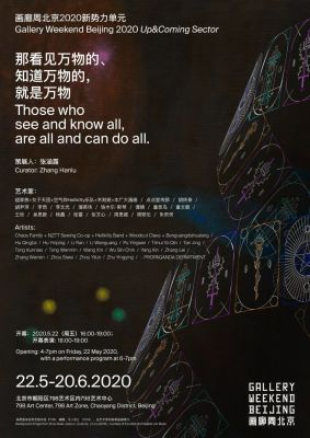 THOSE WHO SEE AND KNOW ALL, ARE ALL AND CAN DO ALL. - GALLERY WEEKEND BEIJING 2020 UP&COMING SECTOR (group) @ARTLINKART, exhibition poster