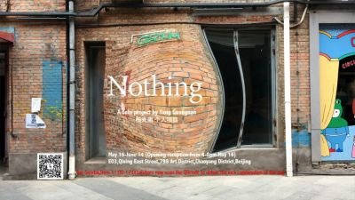 NOTHING - YANG GUANGNAN'S SOLO PROJECT (solo) @ARTLINKART, exhibition poster