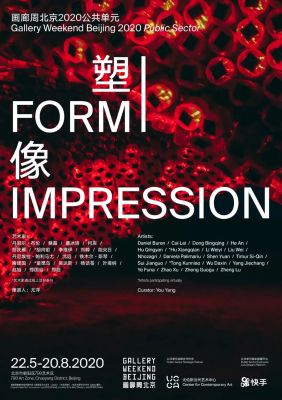 FORM | IMPRESSION - GALLERY WEEKEND BEIJING 2020 PUBLIC SECTOR (group) @ARTLINKART, exhibition poster