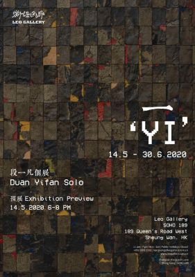 LEO GALLERY SOLO EXHIBITION - YI (solo) @ARTLINKART, exhibition poster