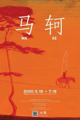 MA KE (solo) @ARTLINKART, exhibition poster