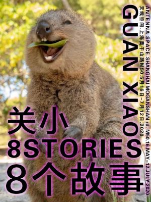 GUAN XIAO - 8 STORIES (solo) @ARTLINKART, exhibition poster
