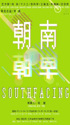SOUTH FACING (group) @ARTLINKART, exhibition poster