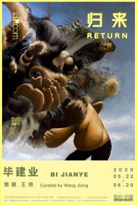 归来——毕建业 (个展) @ARTLINKART展览海报