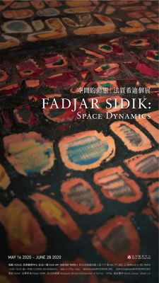 FADJAR SIDIK - SPACE DYNAMICS (solo) @ARTLINKART, exhibition poster