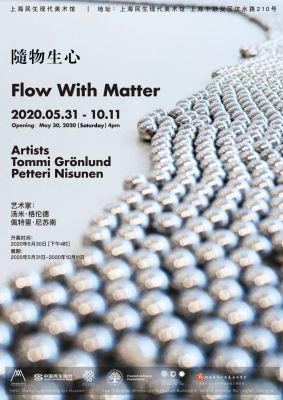 FLOW WITH MATTER (solo) @ARTLINKART, exhibition poster