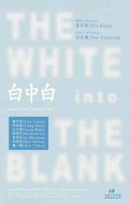 WHITE INTO BLANK (group) @ARTLINKART, exhibition poster