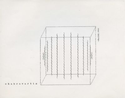 DOM SYLVESTER HOUéDARD - TANTRIC POETRIES (solo) @ARTLINKART, exhibition poster