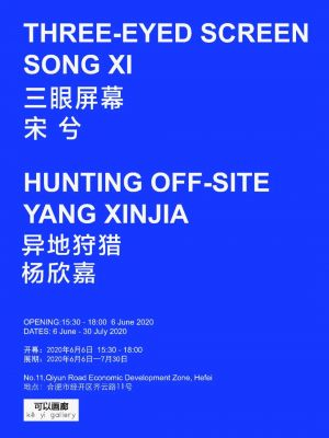 HUNTING OFF-SITE (solo) @ARTLINKART, exhibition poster