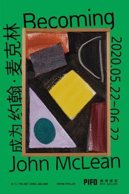成为约翰·麦克林 (个展) @ARTLINKART展览海报