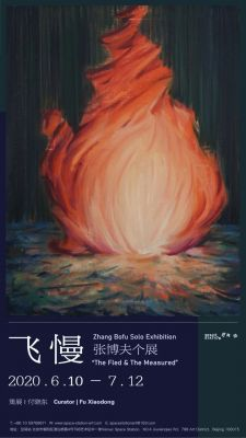 THE FIED AND THE MEASURED - ZHANG BOFU SOLO EXHIBITION (solo) @ARTLINKART, exhibition poster