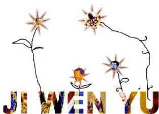 WORKS 1999-2000 - JI WENYU (solo) @ARTLINKART, exhibition poster