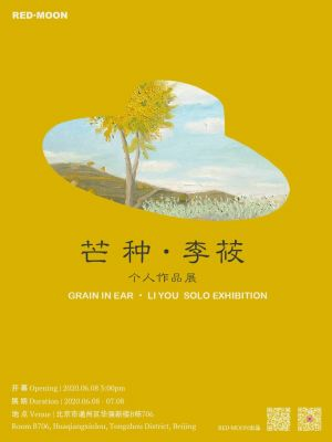 GRAIN IN EAR -  LI YOU SOLO EXHIBITION (solo) @ARTLINKART, exhibition poster