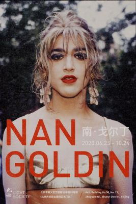 NAN GOLDIN: A SOLO EXHIBITION (solo) @ARTLINKART, exhibition poster