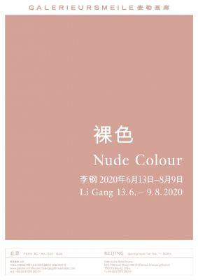 LI GANG - NUDE COLOUR (solo) @ARTLINKART, exhibition poster