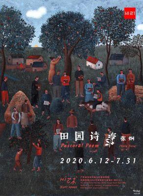 田园诗——张炯个展 (个展) @ARTLINKART展览海报