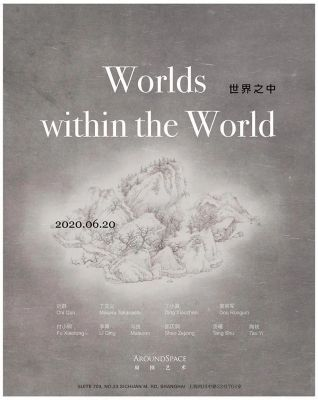 WORLDS WITHIN THE WORLD (solo) @ARTLINKART, exhibition poster