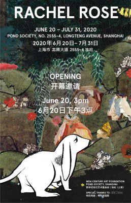 RACHEL ROSE (solo) @ARTLINKART, exhibition poster