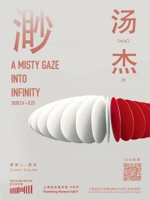 渺——汤杰个展 (个展) @ARTLINKART展览海报