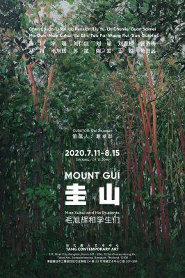 圭山——毛旭辉和学生们 (群展) @ARTLINKART展览海报