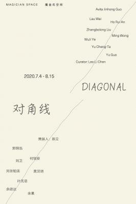 DIAGONAL (group) @ARTLINKART, exhibition poster