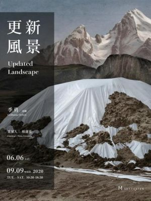 GUILLAUME HEBERT - UPDATED LANDSCAPE (solo) @ARTLINKART, exhibition poster