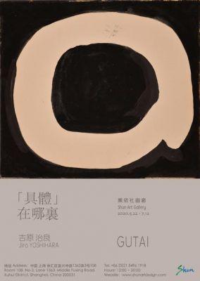 JIRO YOSHIHARA - GUTAI (solo) @ARTLINKART, exhibition poster