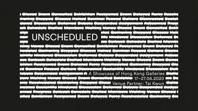 10 CHANCERY LANE@UNSCHEDULED 2020 (art fair) @ARTLINKART, exhibition poster