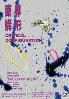 CRITICAL CONFIGURATION (group) @ARTLINKART, exhibition poster