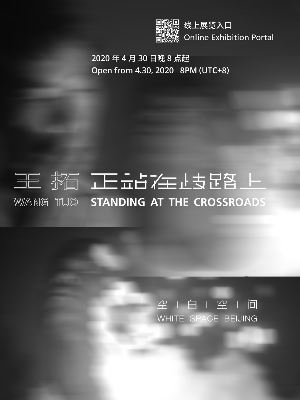 WANG TUO - STANDING AT THE CROSSROADS (solo) @ARTLINKART, exhibition poster