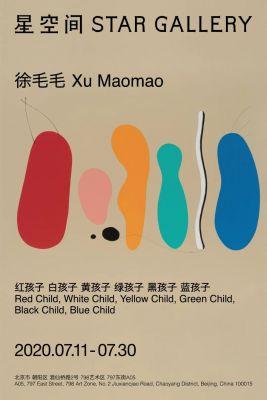XU MAOMAO'S SOLO EXHIBITION - RED CHILD, WHITE CHILD, YELLOW CHILD, GREEN CHILD, BLACK CHILD, BLUE CHILD (solo) @ARTLINKART, exhibition poster