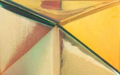里奥·阿米诺(LEO AMINO)个展——可见与不可见之物 (个展) @ARTLINKART展览海报
