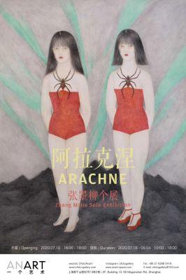 ARACHNE - ZHANG MOLIU SOLO EXHIBITION (solo) @ARTLINKART, exhibition poster