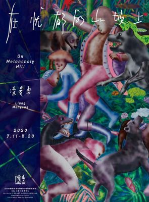 ON MELANCHOLY HILL - LIANG MANYONG (solo) @ARTLINKART, exhibition poster
