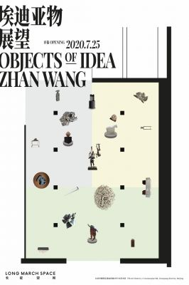 ZHAN WANG - OBJECTS OF IDEA (solo) @ARTLINKART, exhibition poster