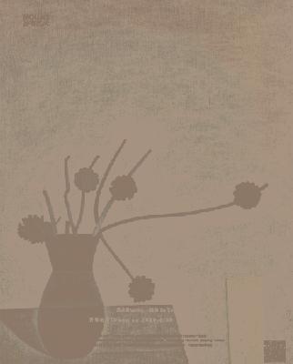 徐振个展——雨 月 松 石 (个展) @ARTLINKART展览海报