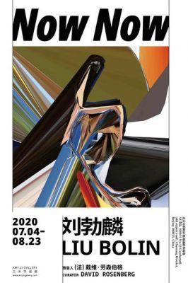 NOW NOW - LIU BOLIN (solo) @ARTLINKART, exhibition poster