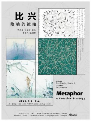 METAPHOR - A CREATIVE STRATEGY (group) @ARTLINKART, exhibition poster