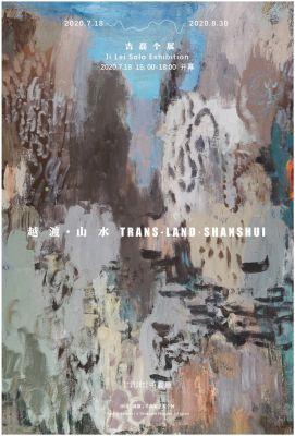 JI LEI - TRANS-LAND·SHANSHUI (solo) @ARTLINKART, exhibition poster