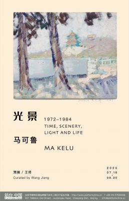 MA KELU SOLO EXHIBITION - TIME, SCENERY, LIGHT AND LIFE (solo) @ARTLINKART, exhibition poster