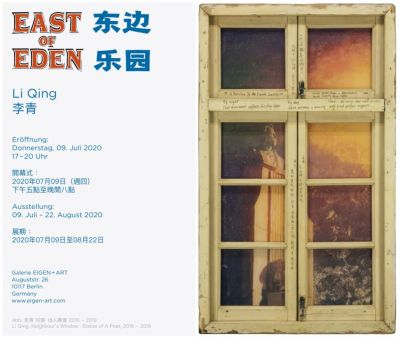 EAST OF EDEN - LI QING (solo) @ARTLINKART, exhibition poster