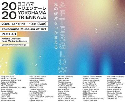 YOKOHAMA TRIENNALE 2020 - AFTERGLOW (intl event) @ARTLINKART, exhibition poster