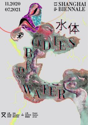 第13届上海双年展——水体 (国际展) @ARTLINKART展览海报
