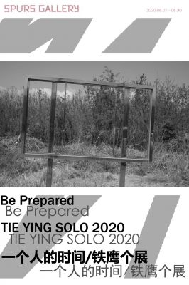 TIE YING SOLO EXHIBITION - BE PREPARED (solo) @ARTLINKART, exhibition poster