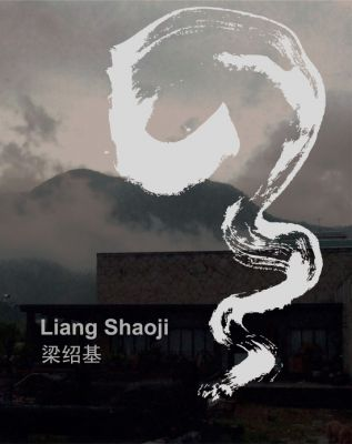 CLOUD - LIANG SHAOJI SOLO EXHIBITION (solo) @ARTLINKART, exhibition poster