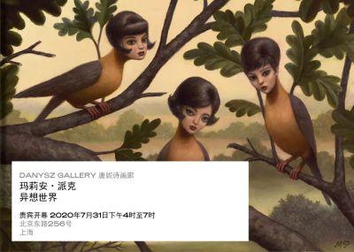 MARION PECK - BETWEEN WORLDS (solo) @ARTLINKART, exhibition poster