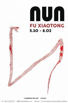 FU XIAOTONG - NUN (solo) @ARTLINKART, exhibition poster