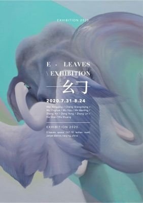 2 0 2 0  E-LEAVES ART EXHIBITION (group) @ARTLINKART, exhibition poster