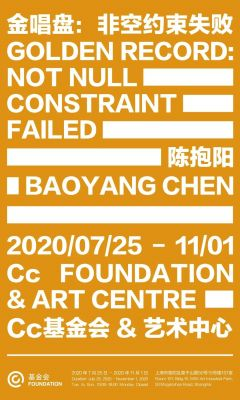 CHEN BAOYANG 'S SOLO SHOW - GOLDEN RECORD: NOT NULL CONSTRAINT FAILED (solo) @ARTLINKART, exhibition poster