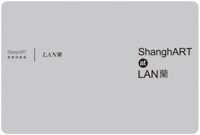 LAN (group) @ARTLINKART, exhibition poster